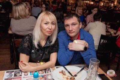 #2Маши, 20 февраля 2019 - Ресторан «Максимилианс» Самара - 0054