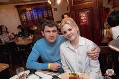 #2Маши, 20 февраля 2019 - Ресторан «Максимилианс» Самара - 0062