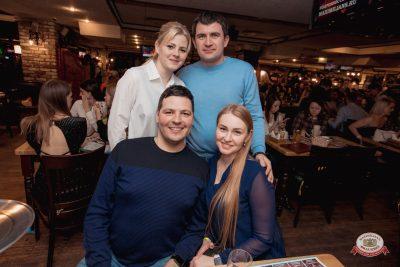 #2Маши, 20 февраля 2019 - Ресторан «Максимилианс» Самара - 0063