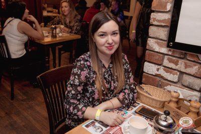 #2Маши, 20 февраля 2019 - Ресторан «Максимилианс» Самара - 0065
