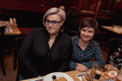 #2Маши, 20 февраля 2019 - Ресторан «Максимилианс» Самара - 0072
