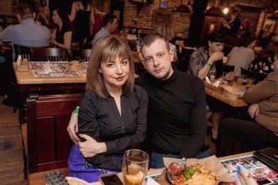 Света, 28 февраля 2019 - Ресторан «Максимилианс» Самара - 12