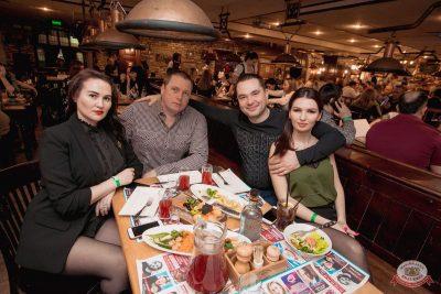 Света, 28 февраля 2019 - Ресторан «Максимилианс» Самара - 14