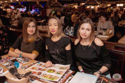 Света, 28 февраля 2019 - Ресторан «Максимилианс» Самара - 16