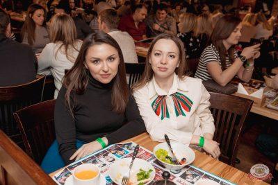 Света, 28 февраля 2019 - Ресторан «Максимилианс» Самара - 21
