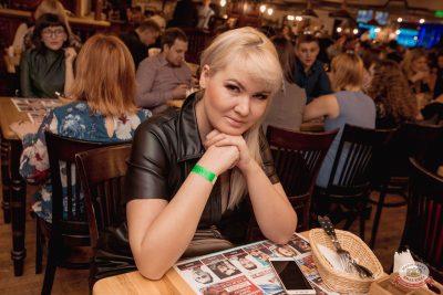 Света, 28 февраля 2019 - Ресторан «Максимилианс» Самара - 34