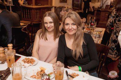 Света, 28 февраля 2019 - Ресторан «Максимилианс» Самара - 36