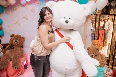 «Дыхание ночи»: «Teddy bear party», 1 марта 2019 - Ресторан «Максимилианс» Самара - 1