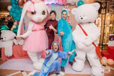 «Дыхание ночи»: «Teddy bear party», 1 марта 2019 - Ресторан «Максимилианс» Самара - 10