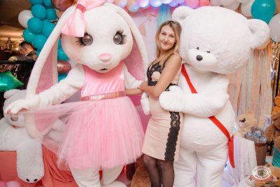 «Дыхание ночи»: «Teddy bear party», 1 марта 2019 - Ресторан «Максимилианс» Самара - 11