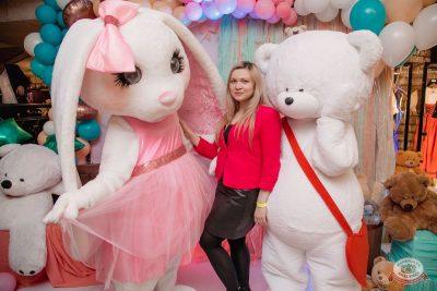 «Дыхание ночи»: «Teddy bear party», 1 марта 2019 - Ресторан «Максимилианс» Самара - 12