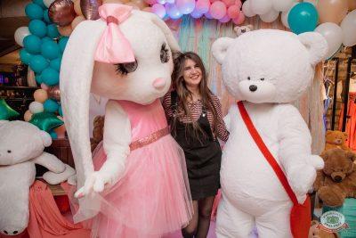 «Дыхание ночи»: «Teddy bear party», 1 марта 2019 - Ресторан «Максимилианс» Самара - 13