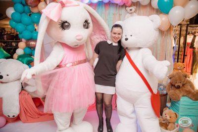 «Дыхание ночи»: «Teddy bear party», 1 марта 2019 - Ресторан «Максимилианс» Самара - 15