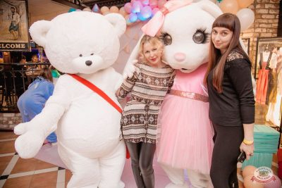 «Дыхание ночи»: «Teddy bear party», 1 марта 2019 - Ресторан «Максимилианс» Самара - 16