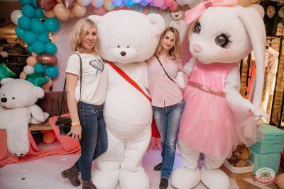 «Дыхание ночи»: «Teddy bear party», 1 марта 2019 - Ресторан «Максимилианс» Самара - 17