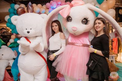 «Дыхание ночи»: «Teddy bear party», 1 марта 2019 - Ресторан «Максимилианс» Самара - 19