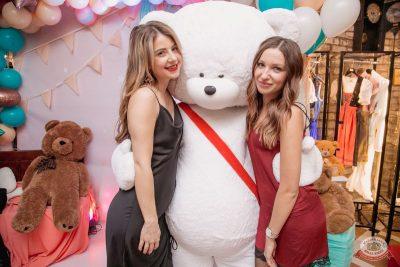 «Дыхание ночи»: «Teddy bear party», 1 марта 2019 - Ресторан «Максимилианс» Самара - 2