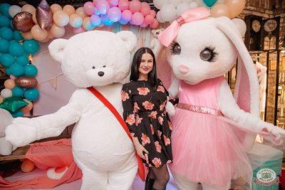 «Дыхание ночи»: «Teddy bear party», 1 марта 2019 - Ресторан «Максимилианс» Самара - 20