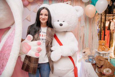 «Дыхание ночи»: «Teddy bear party», 1 марта 2019 - Ресторан «Максимилианс» Самара - 21