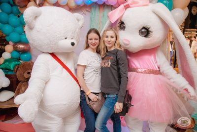 «Дыхание ночи»: «Teddy bear party», 1 марта 2019 - Ресторан «Максимилианс» Самара - 23