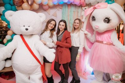 «Дыхание ночи»: «Teddy bear party», 1 марта 2019 - Ресторан «Максимилианс» Самара - 24