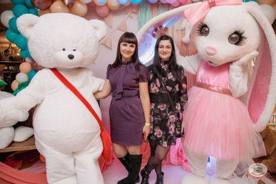 «Дыхание ночи»: «Teddy bear party», 1 марта 2019 - Ресторан «Максимилианс» Самара - 25