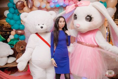 «Дыхание ночи»: «Teddy bear party», 1 марта 2019 - Ресторан «Максимилианс» Самара - 26