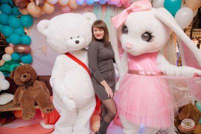 «Дыхание ночи»: «Teddy bear party», 1 марта 2019 - Ресторан «Максимилианс» Самара - 27