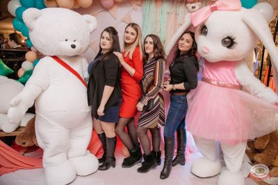 «Дыхание ночи»: «Teddy bear party», 1 марта 2019 - Ресторан «Максимилианс» Самара - 28