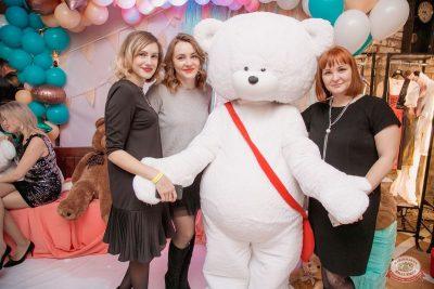 «Дыхание ночи»: «Teddy bear party», 1 марта 2019 - Ресторан «Максимилианс» Самара - 3