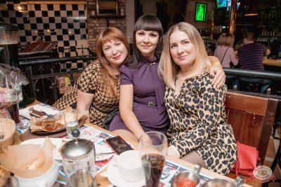 «Дыхание ночи»: «Teddy bear party», 1 марта 2019 - Ресторан «Максимилианс» Самара - 40