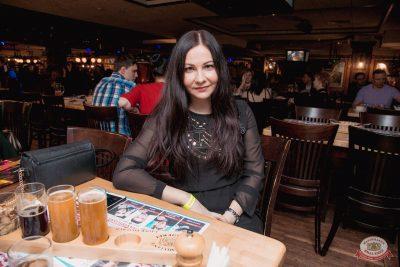 «Дыхание ночи»: «Teddy bear party», 1 марта 2019 - Ресторан «Максимилианс» Самара - 51
