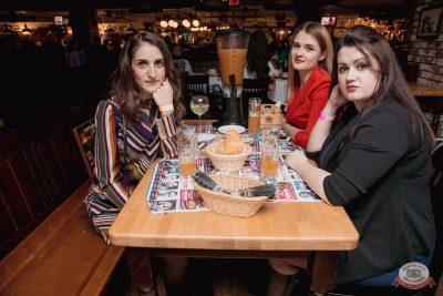 «Дыхание ночи»: «Teddy bear party», 1 марта 2019 - Ресторан «Максимилианс» Самара - 59