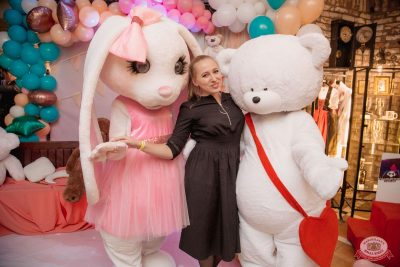 «Дыхание ночи»: «Teddy bear party», 1 марта 2019 - Ресторан «Максимилианс» Самара - 8