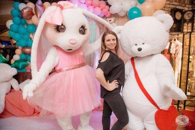 «Дыхание ночи»: «Teddy bear party», 1 марта 2019 - Ресторан «Максимилианс» Самара - 9