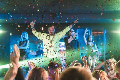 «Дыхание ночи»: Dj Denis Agamirov (Москва), 2 марта 2019 - Ресторан «Максимилианс» Самара - 10