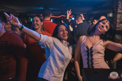 «Дыхание ночи»: Dj Denis Agamirov (Москва), 2 марта 2019 - Ресторан «Максимилианс» Самара - 11