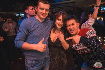«Дыхание ночи»: Dj Denis Agamirov (Москва), 2 марта 2019 - Ресторан «Максимилианс» Самара - 18