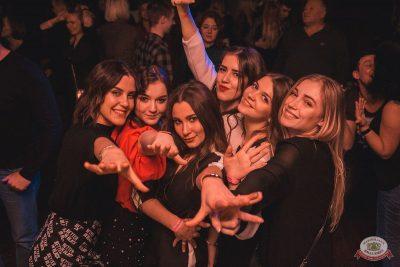 «Дыхание ночи»: Dj Denis Agamirov (Москва), 2 марта 2019 - Ресторан «Максимилианс» Самара - 22