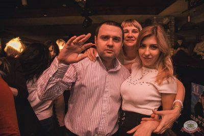«Дыхание ночи»: Dj Denis Agamirov (Москва), 2 марта 2019 - Ресторан «Максимилианс» Самара - 23