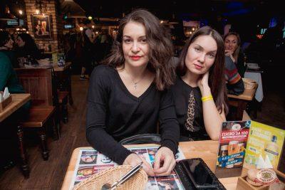 «Дыхание ночи»: Dj Denis Agamirov (Москва), 2 марта 2019 - Ресторан «Максимилианс» Самара - 27