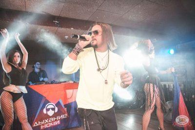 «Дыхание ночи»: Dj Denis Agamirov (Москва), 2 марта 2019 - Ресторан «Максимилианс» Самара - 3