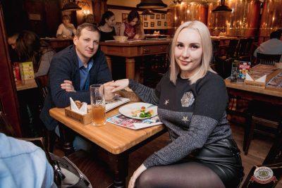 «Дыхание ночи»: Dj Denis Agamirov (Москва), 2 марта 2019 - Ресторан «Максимилианс» Самара - 33