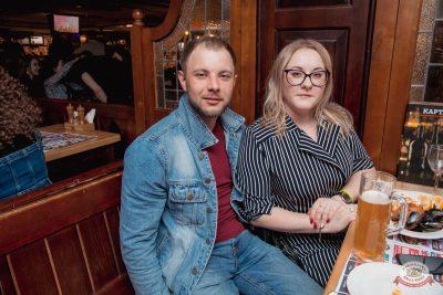 «Дыхание ночи»: Dj Denis Agamirov (Москва), 2 марта 2019 - Ресторан «Максимилианс» Самара - 36