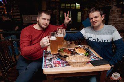 «Дыхание ночи»: Dj Denis Agamirov (Москва), 2 марта 2019 - Ресторан «Максимилианс» Самара - 38