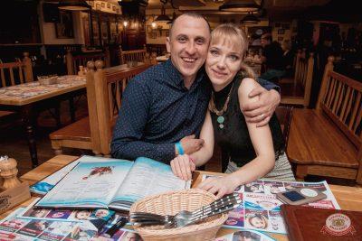 «Дыхание ночи»: Dj Denis Agamirov (Москва), 2 марта 2019 - Ресторан «Максимилианс» Самара - 40