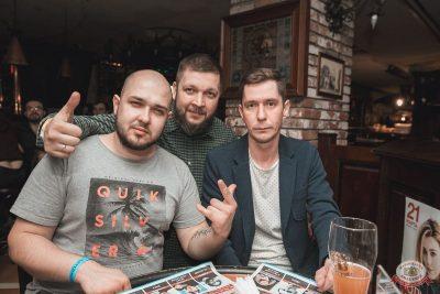 Группа «Крематорий», 13 марта 2019 - Ресторан «Максимилианс» Самара - 14