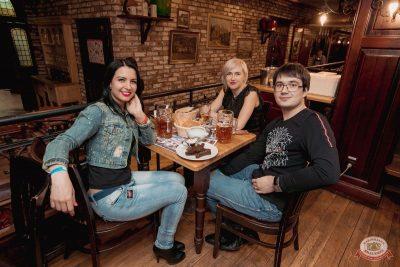 Группа «Крематорий», 13 марта 2019 - Ресторан «Максимилианс» Самара - 23