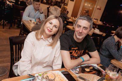 Группа «Крематорий», 13 марта 2019 - Ресторан «Максимилианс» Самара - 40