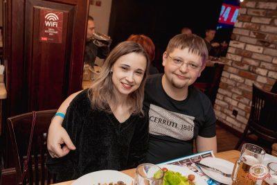 Группа «Крематорий», 13 марта 2019 - Ресторан «Максимилианс» Самара - 42